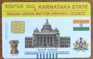 インドの免許証
